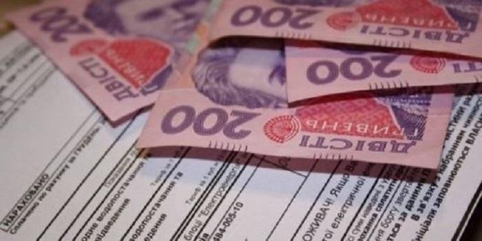 Субсидии в Украине: кому сразу откажут в выплатах Подробнее читайте на Юж-Ньюз: http://xn----ktbex9eie.com.ua/archives/54206