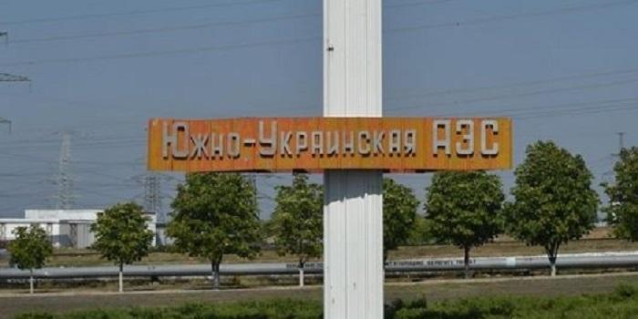 Про роботу ВП «Южно-Українська АЕС» у травні 2019 року Подробнее читайте на Юж-Ньюз: http://xn----ktbex9eie.com.ua/archives/53476