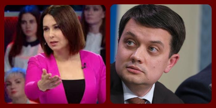 Скандал между Натальей Мосейчук и Разумковым набирает обороты Подробнее читайте на Юж-Ньюз: http://xn----ktbex9eie.com.ua/archives/54990