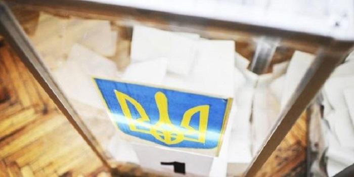 22 июля. Предварителье результаты выборов по мажоритарным округам Украины (обновляется) Подробнее читайте на Юж-Ньюз: http://xn----ktbex9eie.com.ua/archives/57818