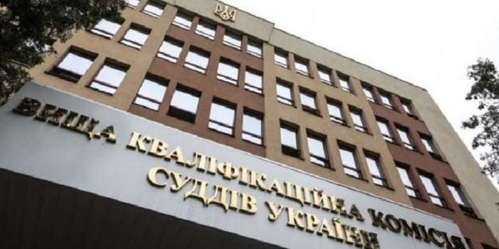 Вища кваліфкомісія суддів рекомендує звільнити Франчук Подробнее читайте на Юж-Ньюз: http://xn----ktbex9eie.com.ua/archives/58034