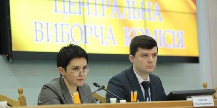 В ЦИК заявили о давлении на членов комиссии Подробнее читайте на Юж-Ньюз: http://xn----ktbex9eie.com.ua/archives/56556