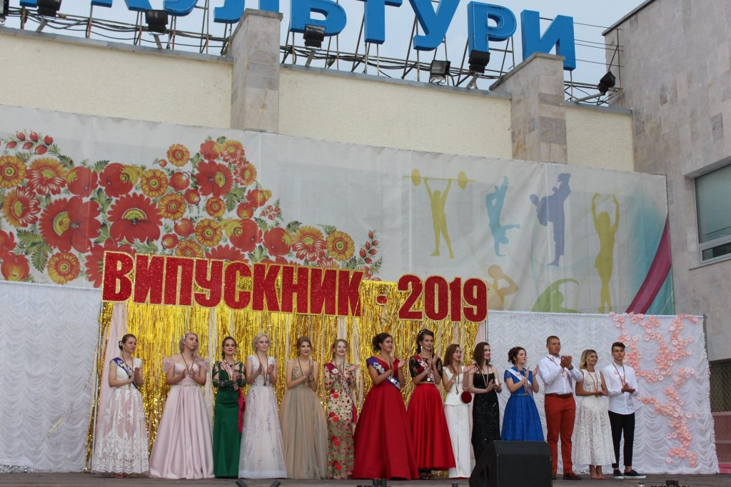 Представители «Энергоатома» и ОП ЮУАЭС поздравили выпускников Южноукраинска. Фото.  Подробнее читайте на Юж-Ньюз: http://xn----ktbex9eie.com.ua/archives/56399