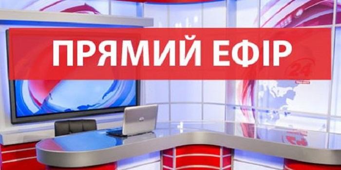 Южноукраїнськ — ДО УВАГИ МЕШКАНЦІВ МІСТА! Подробнее читайте на Юж-Ньюз: http://xn----ktbex9eie.com.ua/archives/57929