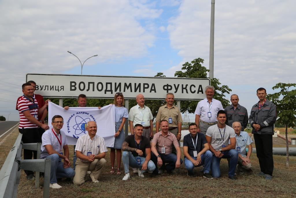 Южноукраинские атомщики почтили память Владимира Фукса Подробнее читайте на Юж-Ньюз: http://xn----ktbex9eie.com.ua/archives/56876