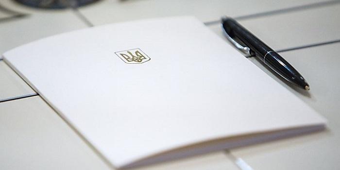 Глава государства назначил президентские гранты для исследований – их получат и четверо николаевских молодых ученых Подробнее читайте на Юж-Ньюз: http://xn----ktbex9eie.com.ua/archives/58900