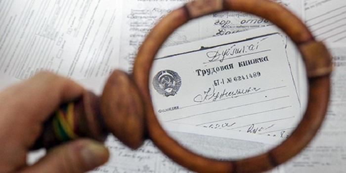 Пенсия в Украине: что входит в пенсионный стаж Подробнее читайте на Юж-Ньюз: http://xn----ktbex9eie.com.ua/archives/59589