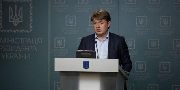 У Зеленского заявили, что зима будет сложной Подробнее читайте на Юж-Ньюз: http://xn----ktbex9eie.com.ua/archives/59942