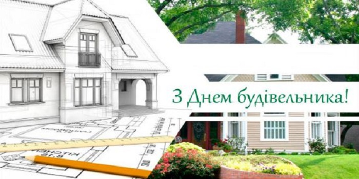 Южноукраїнськ — Заходи до Дня Будівельника. Афіша Подробнее читайте на Юж-Ньюз: http://xn----ktbex9eie.com.ua/archives/58661