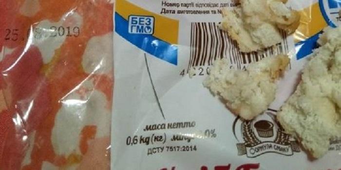 Жительница Николаева нашла в хлебе «Горожанин» трехсантиметровую иголку Подробнее читайте на Юж-Ньюз: http://xn----ktbex9eie.com.ua/archives/60340