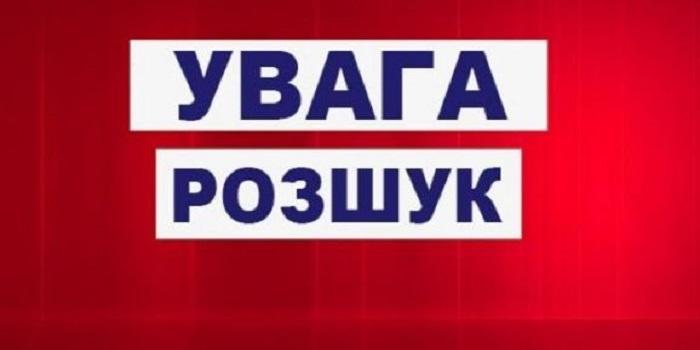 Поліція розшукує безвісти зниклого неповнолітнього Олександра Федана! Подробнее читайте на Юж-Ньюз: http://xn----ktbex9eie.com.ua/archives/60470