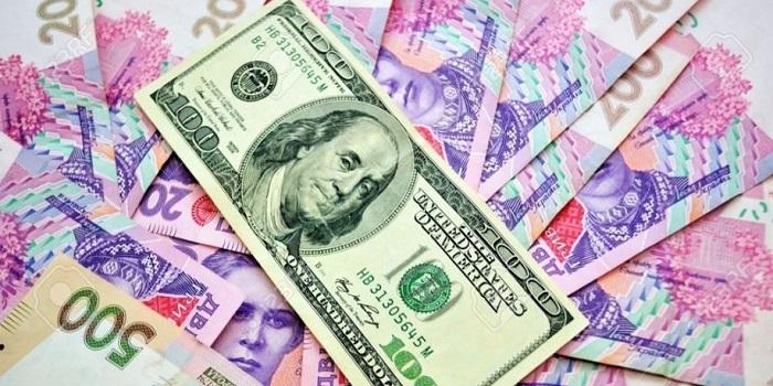 Доллар будет расти: прогноз по курсу валют на ближайшее время Подробнее читайте на Юж-Ньюз: http://xn----ktbex9eie.com.ua/archives/58760