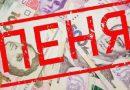 Южноукраїнськ міська лікарня — Прокуратура вимагає стягнення 24 тис грн пені з недобросовісного постачальника Подробнее читайте на Юж-Ньюз: http://xn----ktbex9eie.com.ua/archives/59151