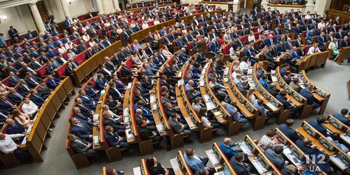 Верховная Рада проголосовала за отмену неприкосновенности для нардепов Подробнее читайте на Юж-Ньюз: http://xn----ktbex9eie.com.ua/archives/61125