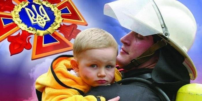 17 сентября День спасателя Украины Подробнее читайте на Юж-Ньюз: http://xn----ktbex9eie.com.ua/archives/62164