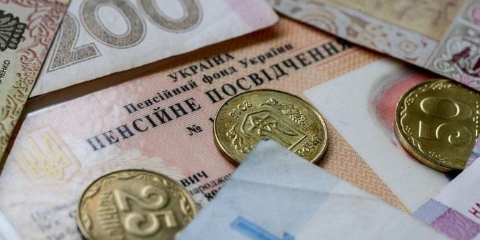 Украинцам вскоре пересчитают пенсии: названы новые суммы и максимальная прибавка Подробнее читайте на Юж-Ньюз: http://xn----ktbex9eie.com.ua/archives/63179