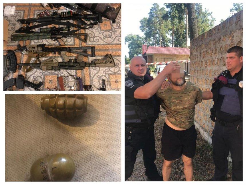 Под Киевом во время задержания мужчина забросал полицейских гранатами Подробнее читайте на Юж-Ньюз: http://xn----ktbex9eie.com.ua/archives/61701