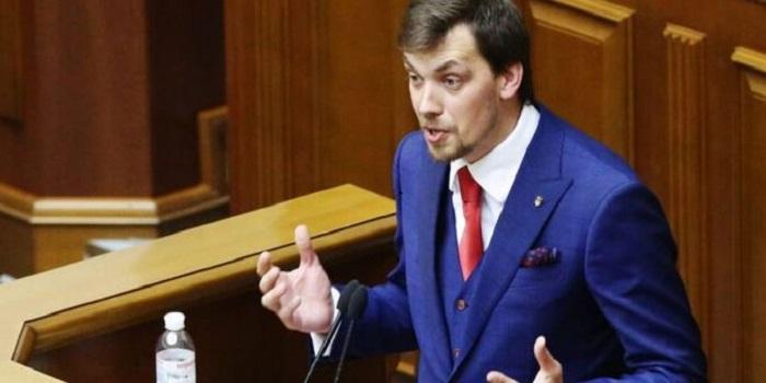 Премьер-министр Украины заявил о желании соединить Черное море с Балтийским Подробнее читайте на Юж-Ньюз: http://xn----ktbex9eie.com.ua/archives/62053