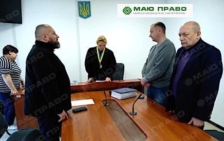 Суд не нашел в действиях Виктора Пароконного состава административного правонарушения: дело о коррупции закрыто Подробнее читайте на Юж-Ньюз: http://xn----ktbex9eie.com.ua/archives/62800