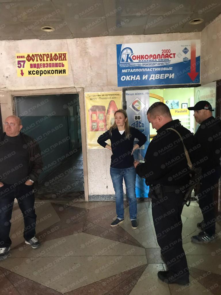 Вместо того чтобы ходить на сессии, депутаты Горностай, Севастьянова и Курдасов начинают новый виток беспредела в городе Подробнее читайте на Юж-Ньюз: http://xn----ktbex9eie.com.ua/archives/62818