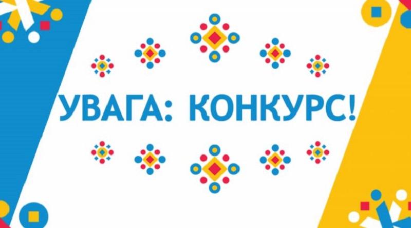 Южноукраїнськ — УВАГА КОНКУРС «ВОЛОНТЕР РОКУ»! Подробнее читайте на Юж-Ньюз: http://xn----ktbex9eie.com.ua/archives/65169