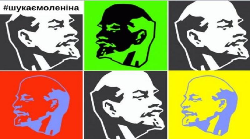 В Украине начали розыск памятников Ленина из-за повышенного спроса на них Подробнее читайте на Юж-Ньюз: http://xn----ktbex9eie.com.ua/archives/65308