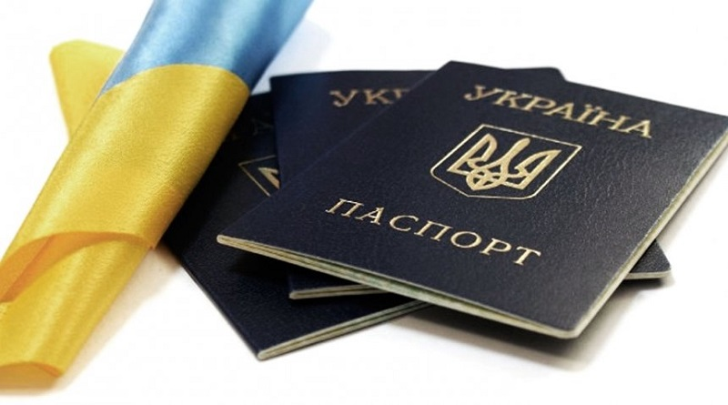 В Украине хотят ввести двойное гражданство Подробнее читайте на Юж-Ньюз: http://xn----ktbex9eie.com.ua/archives/64599