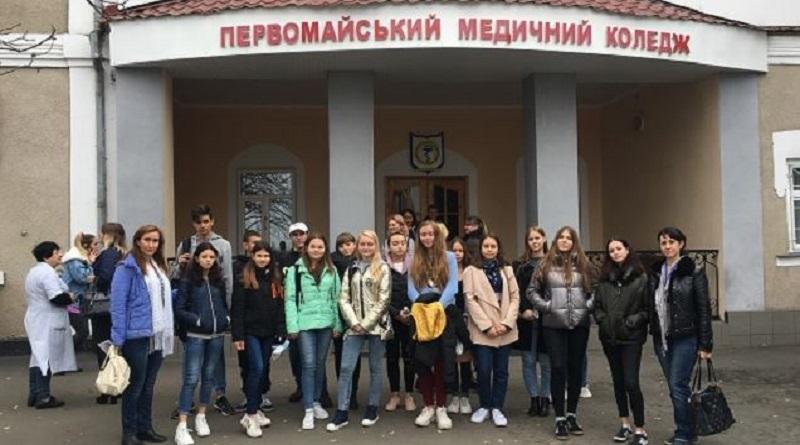 Учні з Южноукраїнська відвідали «Первомайський медичний коледж». Фото. Подробнее читайте на Юж-Ньюз: http://xn----ktbex9eie.com.ua/archives/67184