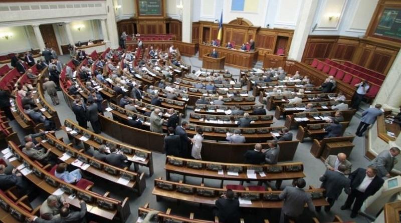 Снятие депутатской неприкосновенности откладывается на неопределенное время — эксперты Подробнее читайте на Юж-Ньюз: http://xn----ktbex9eie.com.ua/archives/66255