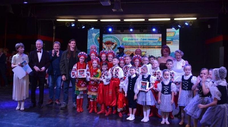 Ансамбль «Квіти України» стал обладателем Гран-при «Салют, Карпаты-Буковель-2019» Подробнее читайте на Юж-Ньюз: http://xn----ktbex9eie.com.ua/archives/66830