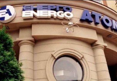 Президентським указом дано старт корпоратизації Енергоатому