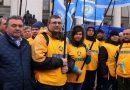У Києві представники Атомпрофспілки, вийшли на солідарну акцію Подробнее читайте на Юж-Ньюз: http://xn----ktbex9eie.com.ua/archives/67029