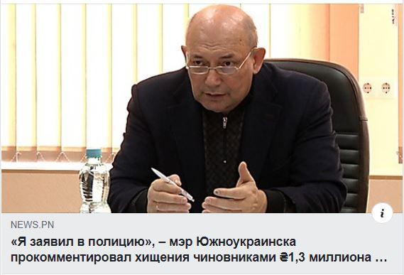 Южноукраинск — Антипетиция к петиции — Олександр Надьожа  Подробнее читайте на Юж-Ньюз: http://xn----ktbex9eie.com.ua/archives/69535