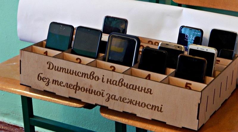 В школе Южного проводят эксперимент по запрету мобильных телефонов Подробнее читайте на Юж-Ньюз: http://xn----ktbex9eie.com.ua/archives/69700