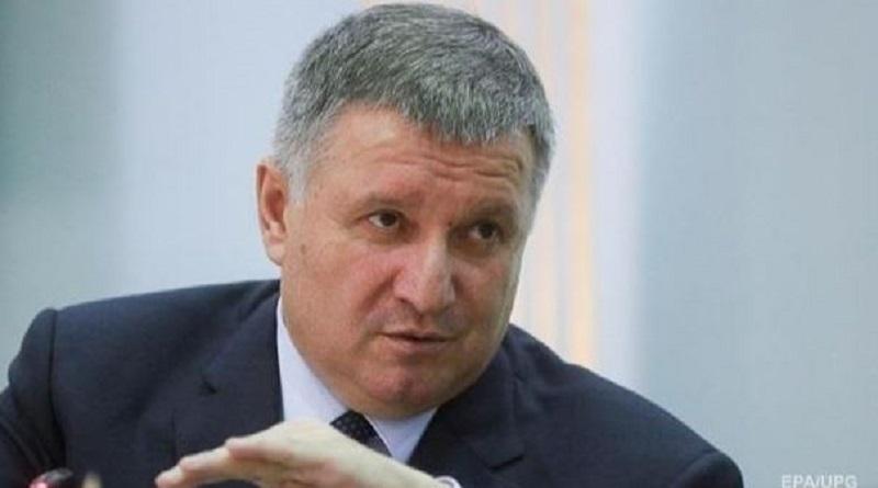Аваков приказал закрыть все игорные заведения Подробнее читайте на Юж-Ньюз: http://xn----ktbex9eie.com.ua/archives/70305
