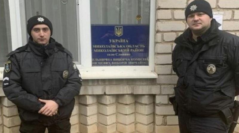 На Николаевщине проходят внеочередные местные выборы Подробнее читайте на Юж-Ньюз: http://xn----ktbex9eie.com.ua/archives/70536