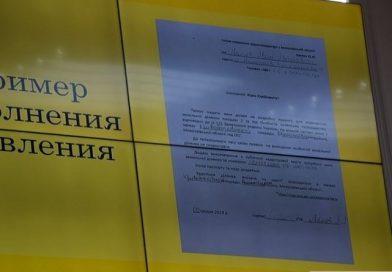 Жителям Николаевщины рассказали, что каждый имеет право получить 2 гектара земли от государства Подробнее читайте на Юж-Ньюз: http://xn----ktbex9eie.com.ua/archives/69358