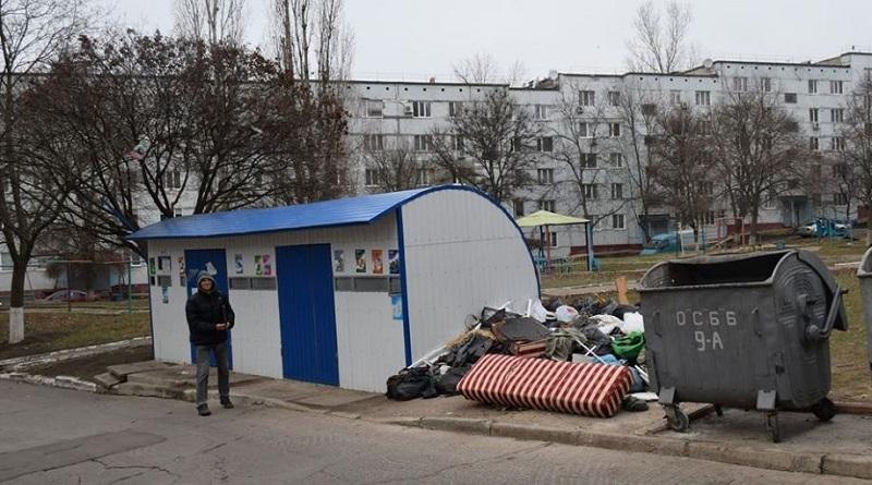 Южноукраинск — Это раздельный сбор мусора? — Олександр Надьожа Подробнее читайте на Юж-Ньюз: http://xn----ktbex9eie.com.ua/archives/69596