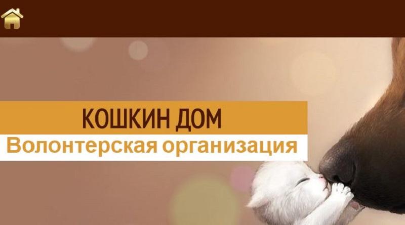 Южноукраинск — Животные страсти Подробнее читайте на Юж-Ньюз: http://xn----ktbex9eie.com.ua/archives/69726