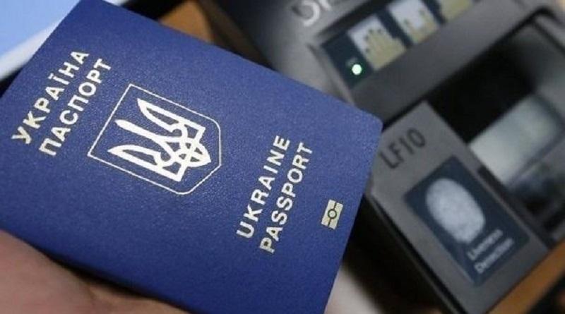 В Украине введут электронные паспорта в смартфоне Подробнее читайте на Юж-Ньюз: http://xn----ktbex9eie.com.ua/archives/69970