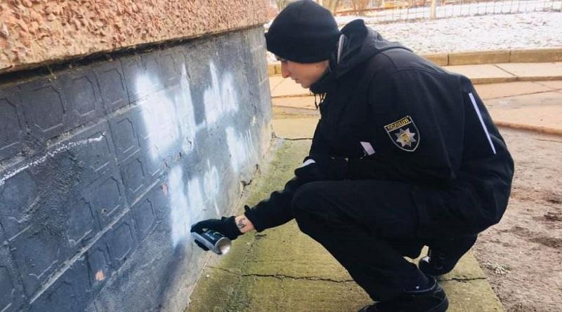 Южноукраїнськ — Вони на стінах житлових будинків, біля шкіл та садочків, поблизу парків та лікарень, вони – це написи про наркотики. Подробнее читайте на Юж-Ньюз: http://xn----ktbex9eie.com.ua/archives/68714