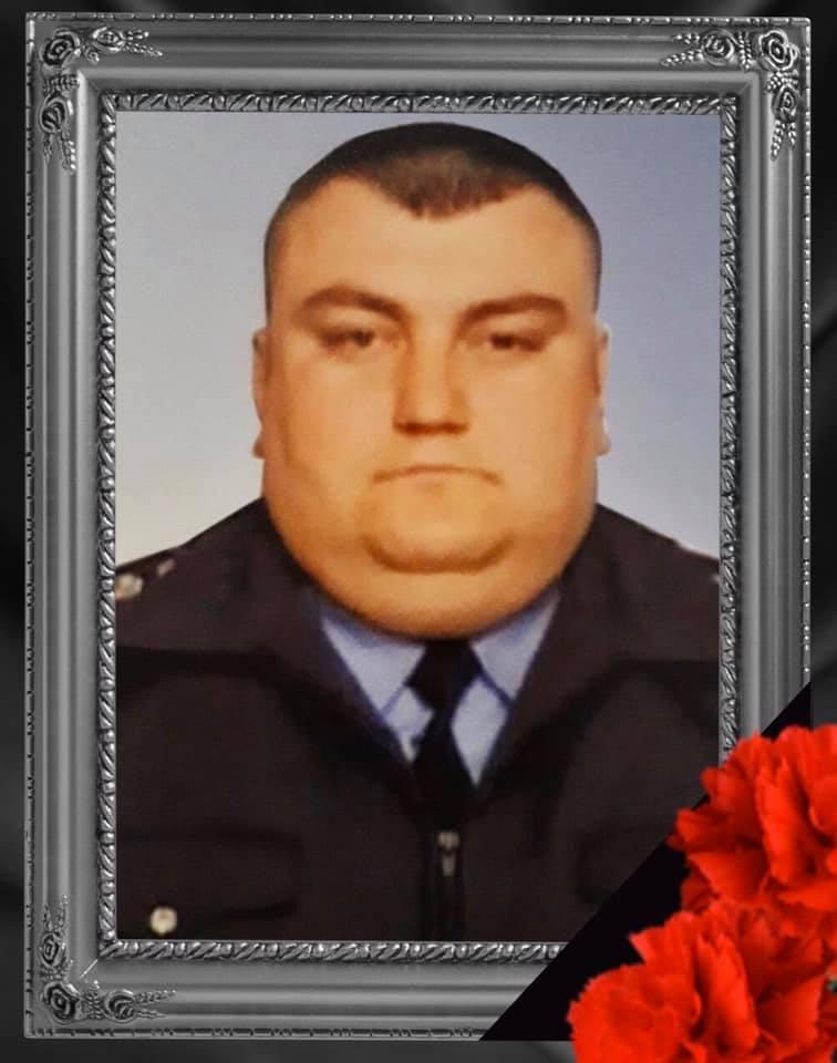 Поліцейські Миколаївської області понесли непоправну втрату  Подробнее читайте на Юж-Ньюз: http://xn----ktbex9eie.com.ua/archives/70468