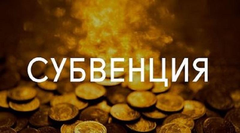 Кабмин забрал у Вознесенска и Южноукраинска больше миллиона гривен субвенции на развитие Подробнее читайте на Юж-Ньюз: http://xn----ktbex9eie.com.ua/archives/68957