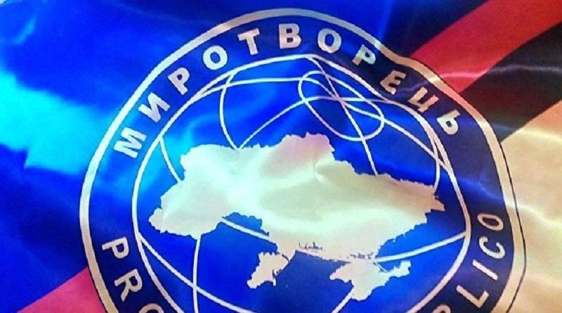 В Украине закрывают сайт Миротворец Подробнее читайте на Юж-Ньюз: http://xn----ktbex9eie.com.ua/archives/69315