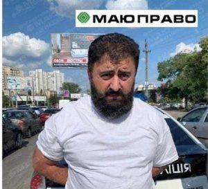 Наркоторговец из Вознесенска Сурен Барсегян передвигается по Одессе в бронежилете, каске и с оружием, — Эрик Григорян  Подробнее читайте на Юж-Ньюз: http://xn----ktbex9eie.com.ua/archives/69800