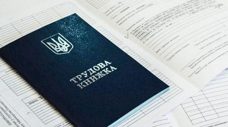 Новый КЗоТ. Неоформленных работников будут лишать субсидий Подробнее читайте на Юж-Ньюз: http://xn----ktbex9eie.com.ua/archives/71431