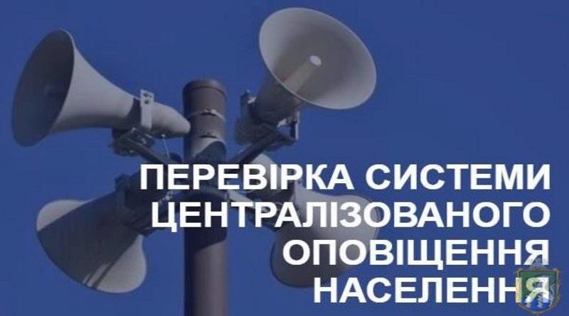 Южноукраїнськ — ДО УВАГИ МЕШКАНЦІВ МІСТА! Подробнее читайте на Юж-Ньюз: http://xn----ktbex9eie.com.ua/archives/72334