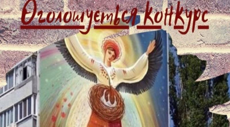 Южноукраїнськ — УВАГА! КОНКУРС! Подробнее читайте на Юж-Ньюз: http://xn----ktbex9eie.com.ua/archives/72178