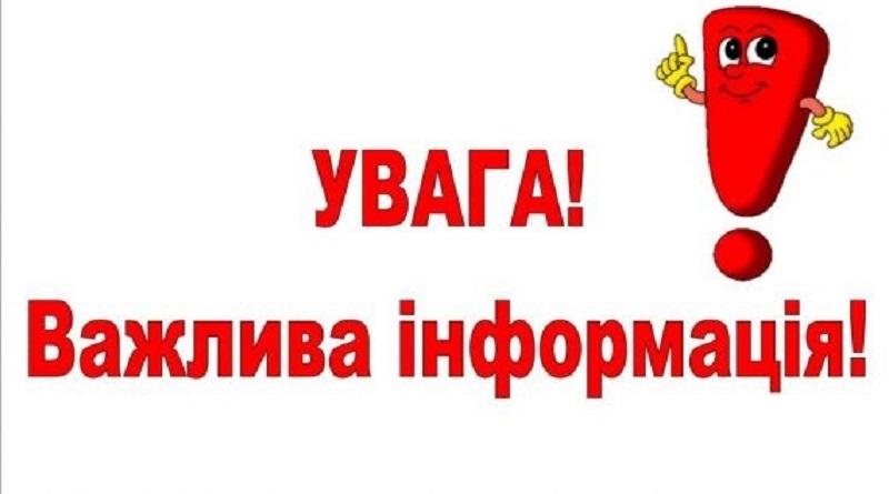 Кабміном відтерміновано підвищення оплати праці вчителів на 2021 рік Подробнее читайте на Юж-Ньюз: http://xn----ktbex9eie.com.ua/archives/71283