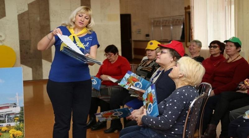 Южноукраинск — Time energy для студентов Университета третьего возраста Подробнее читайте на Юж-Ньюз: http://xn----ktbex9eie.com.ua/archives/73473